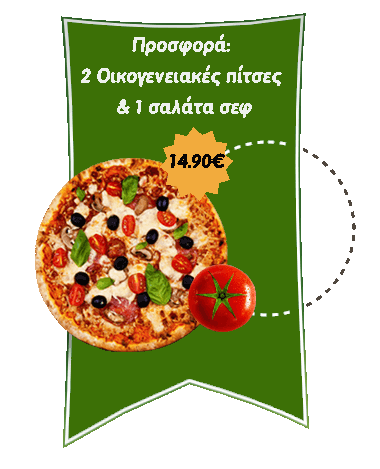 home_pizza_image_1-1